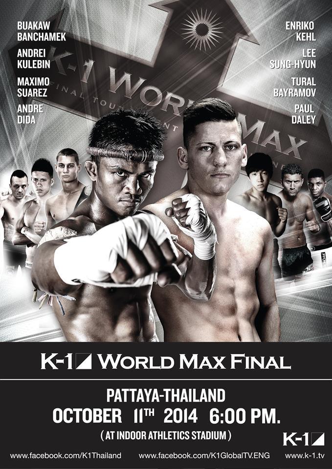 K-1_World_MAX_2014
